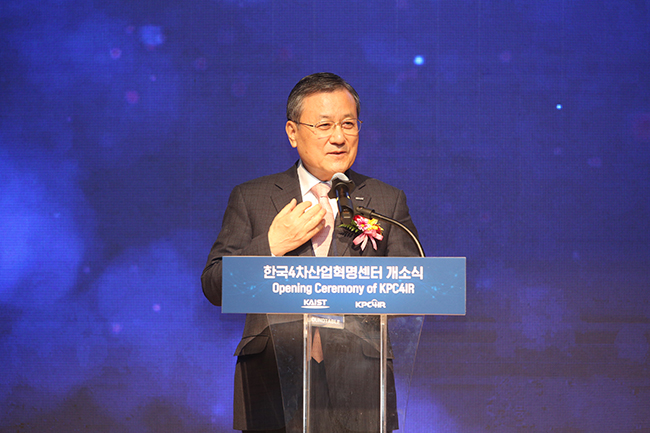 Opening Ceremony(Prof.Sang Yup Lee)02.JPG