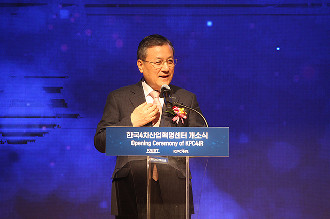 Opening Ceremony(Prof.Sang Yup Lee)01.JPG
