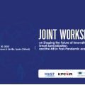 [KAIST-EC JRC Joint Workshop] SHAPING THE FUTURE OF INNOVATIO...