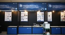 KPC4IR Technology Exhibition