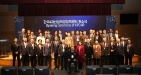 KAIST Launches Korea Policy Center for the Fourth Industrial Revolution (KPC4IR)