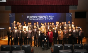 KAIST Launches Korea Policy Center for the Fourth Industrial ...