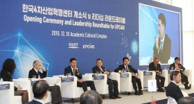 KPC4IR's Leadership Roundtable on the Fourth Industrial Revolution