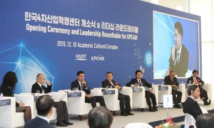KPC4IR's Leadership Roundtable on the Fourth Industrial Revol...