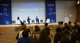 JOINT KAIST  and WEF Workshop: Reimagining Regulation: Pathways to a Blockchain-Ready World