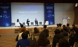 JOINT KAIST  and WEF Workshop: Reimagining Regulation: Pathwa...