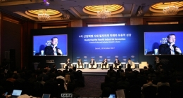 KAIST and World Economic Forum Hold Roundtable on Fourth Industrial Revolution