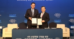 KAIST and the WEF Hold Round-table